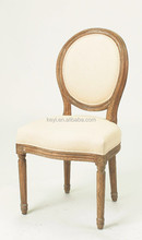Hand carved french style fabric cover dining chair/wood design louis chairs(CH-211-1-Oak)