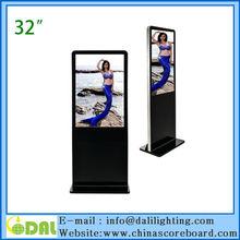 Floor standing 32 inch 3d ad player