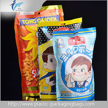 High quality aseptic plastic candy bag