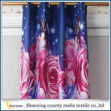 China suppliers Funny Microfiber curtains for glass doors
