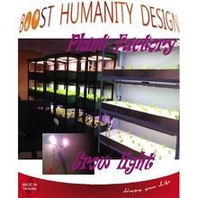 UV LED grow light (choice wavelength / spectrum ) - laser light plant factory