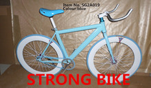 (ITEM NO.: SG2A019)700C fixed bike 70mm double wall aluminum fixie rim