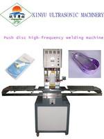Push Type High Frequency TPU/EVA Welding Machine