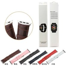 BRG Crocodile Leather Band With Adapter For Apple Watch