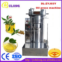 Small hydraulic herbal oil extraction equipment