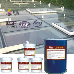 2-component glass curtain wall silicone sealant