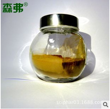 Natural high quality of Angelica Extract