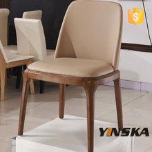 alibaba modern dining room furniture PU chairs in good taste