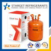 Environmental Protected R404a refrigerant for Auto A/C Refrigerant gas with perfect price