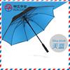30 inch 8 panels top quality auto open golf umbrella with fiberglass umbrella