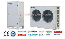 evi heat pump low temperature air to water split type