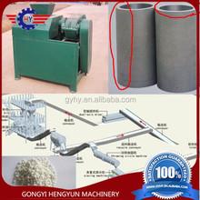 urea fertilizer production plant/calcium sulfate fertilizer granulator