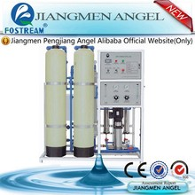 Jianemen Angel water system water purifing