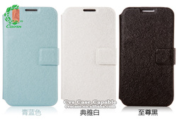 New Products 2014 Mobile Phone Case Card Holder Wallet Leather Case for Samsung Galaxy S4