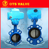 Wafer type electric actuator Butterfly Valve