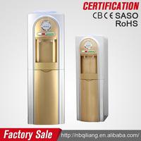 order plastic material floor standing stainless steel water cooler