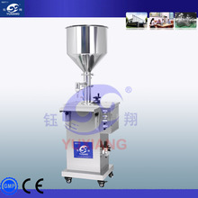 filling machine for adhesive fluid made in China