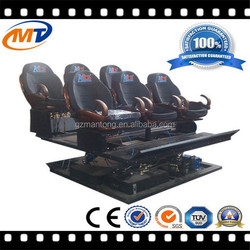 5d cinema,7d cinema,9d cinema,12d cinema,xd cinema with best factory price