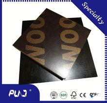 high grade red/black/brown film faced plywood with logo