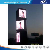 Hot Sale Advertising Video Wall LED P10 RGB Display Module