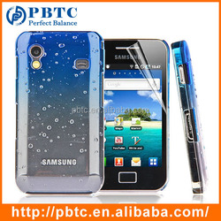 Custom Phone Cover For Samsung Galaxy Ace S5830 , Beautiful Transparent Cheap Mobile Cover , Back Design Mobile Phone Cover