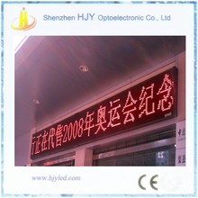 low price P10 outdoor programmable led information display board