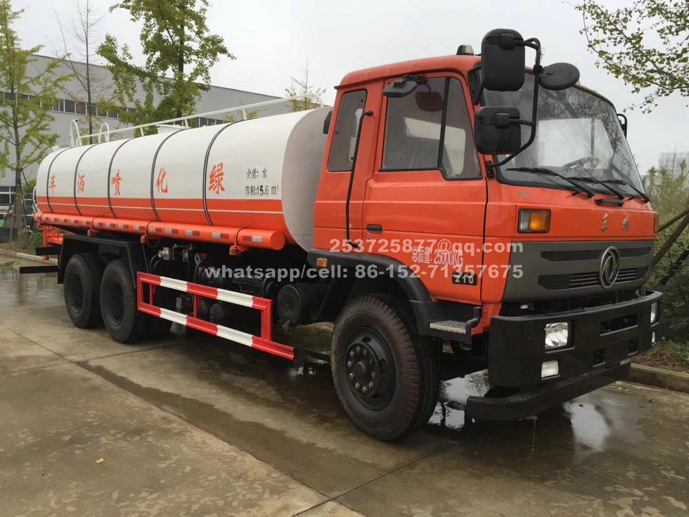 China Water bowser16T.jpg