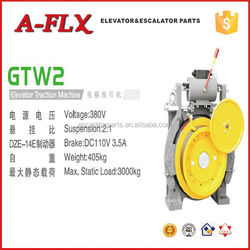 GTW2-101P7 Elevator Gearless Traction Machine for Machine Roomless