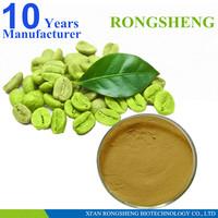 Supply Chlorogenic Acid Green Coffee Berry Extract Powder