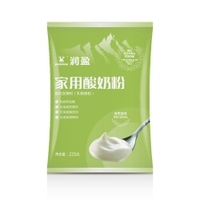 Natural plain probiotic yoghurt/yogurt powder