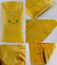 PP woven animal pet feed food bag or bag sack for chemical fertilizer seed cement charcoal or sugar rice flour packing