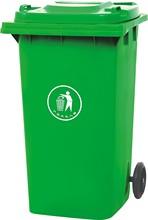 240L rubbish storage bin/bin on wheels/curbside dustbin