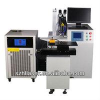 laser hardware plumbing automatic portable welding machine