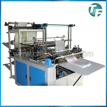 China alibaba plastic bag making machine price,plastic bag machine,polythene bag making machine