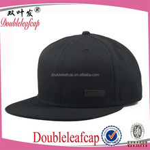 Hot Wholesale 6 Panel Flat Visor Leisure Cap Custom Blank Multi Color Cap
