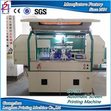 Automatic Glass,PP Plastic,Ceramic,stainless steel Cup&Mug Screen Printing Machine For Coffee,Tea,Insulation,Couples,Water ETC