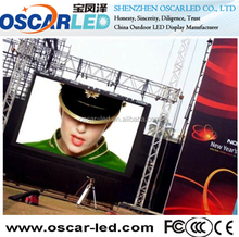 free china xxx movie & xxx video transparent oled screen p16 outdoor full color led advertising display