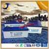 China top quality 12v 150ah solar battery price