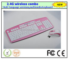 Direct factory manufacture cheap wireless keyboard and mouse