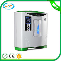 The most affordable portable oxygen concentrator for medical and home use YCX-1