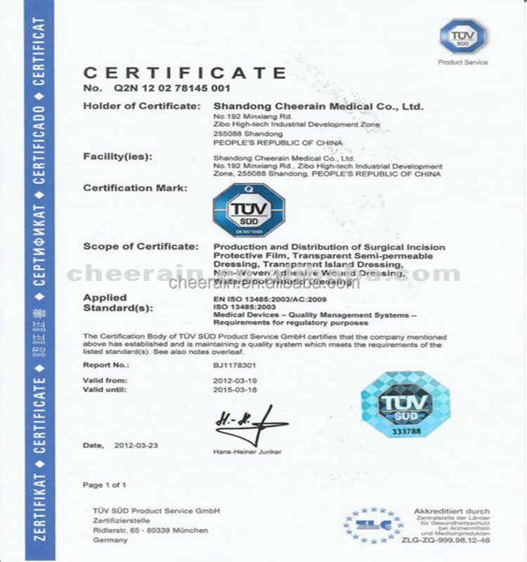 Shandong CE FDA certificate passed adhesive medical wound dressing ...