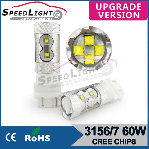 3156-3157-60W-CREE-1