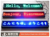 P10 red LED Display Module, Car Advertising, Road Signs