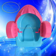 Easy and convenient kids paddle boat for sale