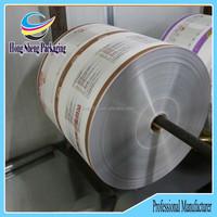 Customerized gravure printing food packaging film , laminated material food grade plastic packing roll film