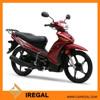 chongqing gasoline red I8 CUB motorcycle 150cc