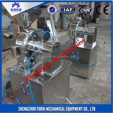 Hot Selling Commercial corn grinder/grinder machine/rice milling equipment