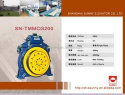 Contemporary factory villa elevator gearless traction machine