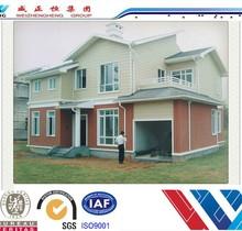 Custom built prefabricated beach villa prefabricated house,prefabricated homes