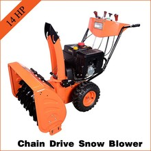 14HP gasoline snow sweeper with electric start and good quality snow blower